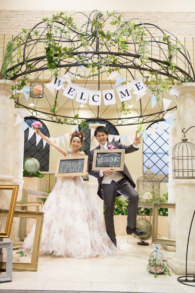 Wedding Fair 3/18(日)